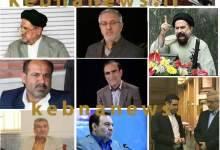 از احتمال حضور بزرگواری تا پاسخ سیاسی دهبانی پور به حضور در انتخابات