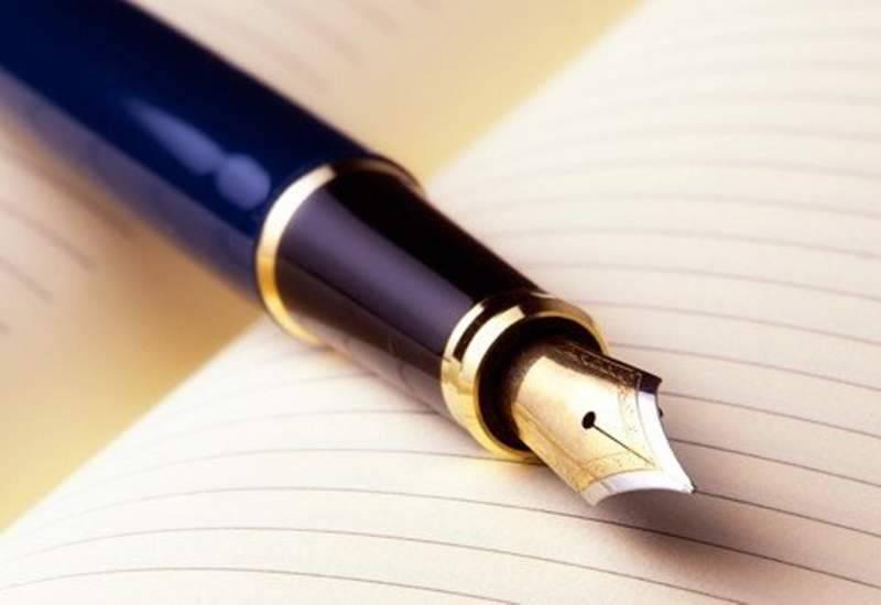 روز مرگ قلم؟!