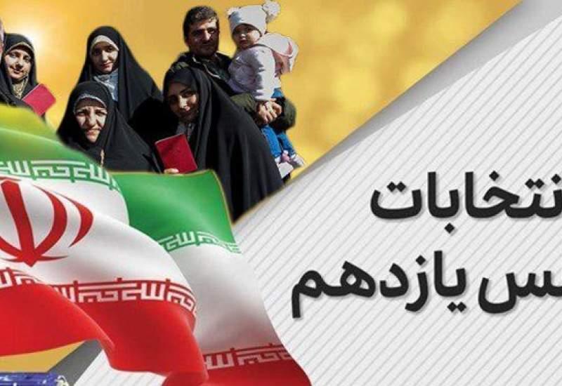 تعداد نامزدهای اصولگرا، اصلاحطلب و مستقل مجلس یازدهم + جدول