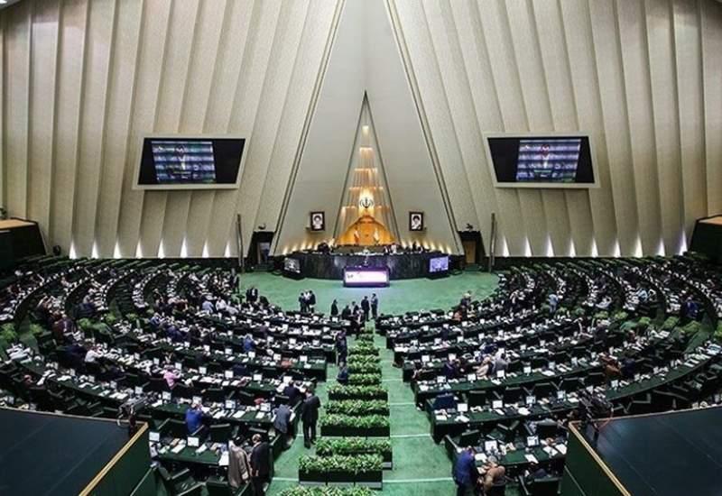 روسای کمیسیونهای تخصصی مجلس یازدهم مشخص شدند ( + اسامی )