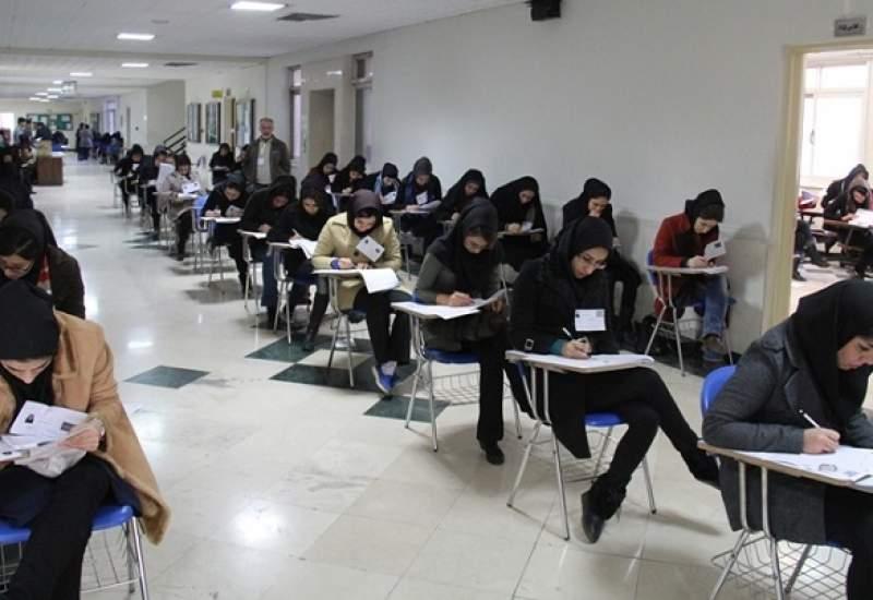 Image result for همه چیز در مورد آزمون استخدامی بانک ملت