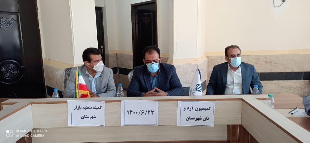 نشست شورای آردونان شهرستان لنده به ریاست فرماندار+تصاویر