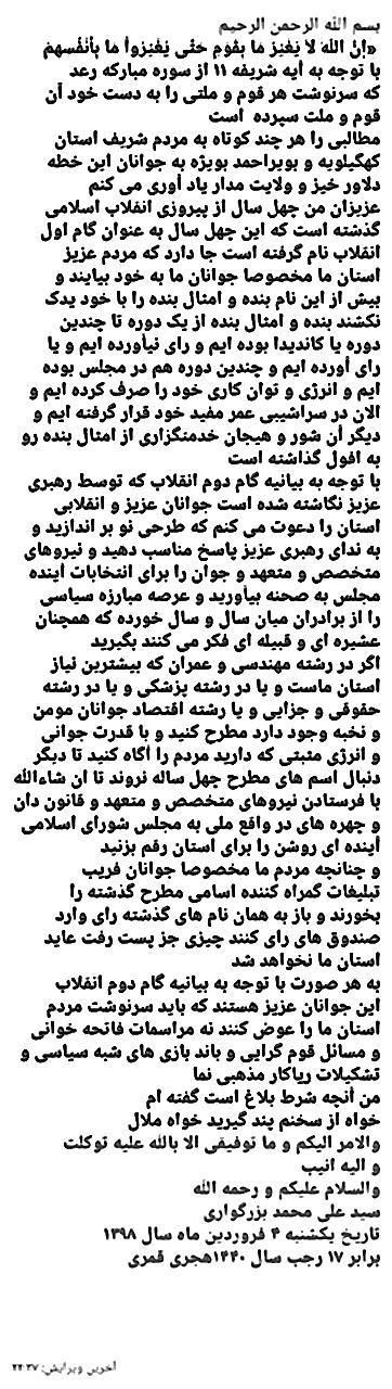 http://www.kebnanews.ir/images/docs/files/000408/nf00408188-1.jpg