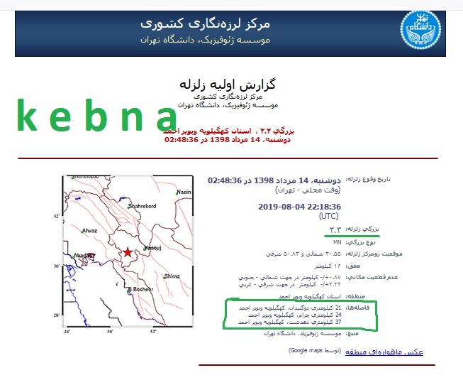 https://www.kebnanews.ir/images/docs/files/000411/nf00411659-3.jpg