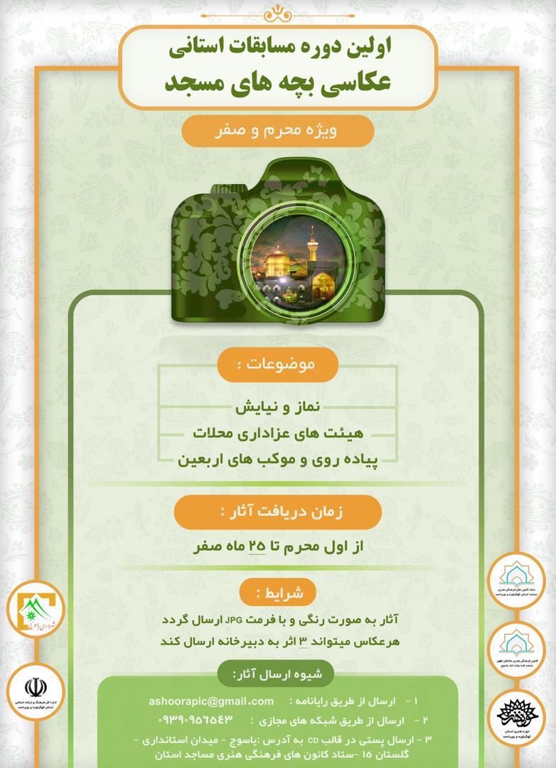 http://www.kebnanews.ir/images/docs/files/000412/nf00412554-1.jpg