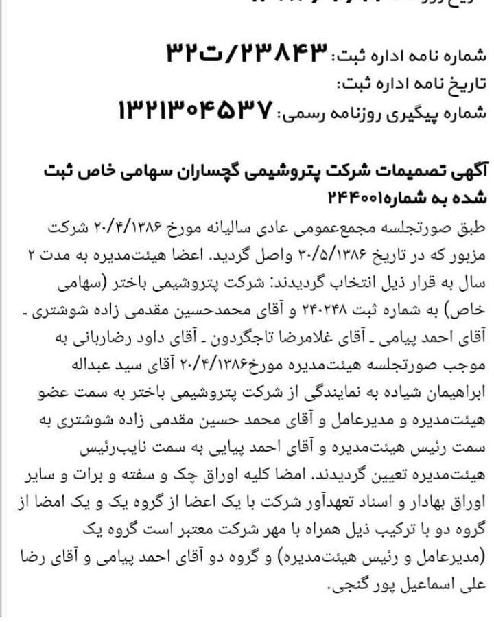 http://www.kebnanews.ir/images/docs/files/000412/nf00412643-2.jpg