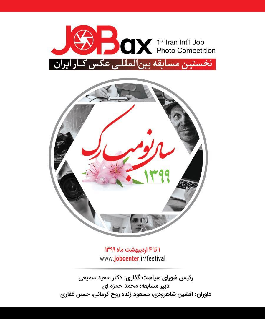 http://www.kebnanews.ir/images/docs/files/000419/nf00419119-2.jpg