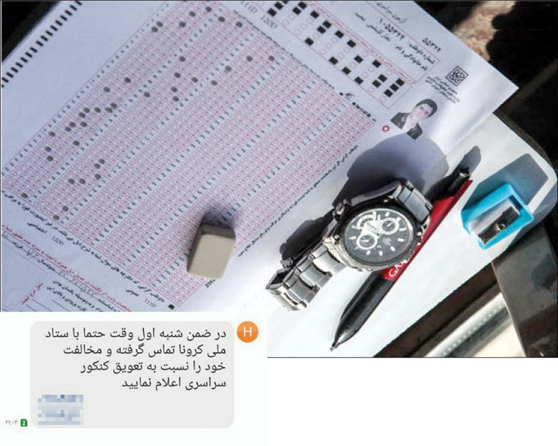 https://www.kebnanews.ir/images/docs/files/000423/nf00423980-3.jpg