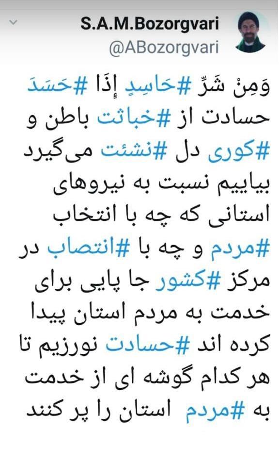 https://www.kebnanews.ir/images/docs/files/000423/nf00423986-2.jpg