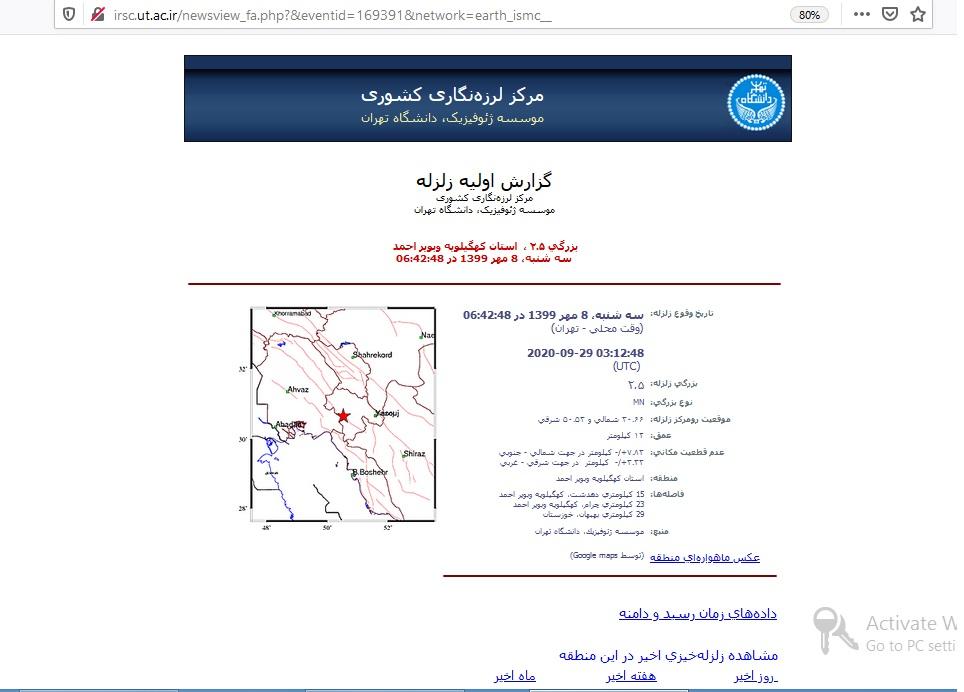 https://www.kebnanews.ir/images/docs/files/000426/nf00426052-1.jpg