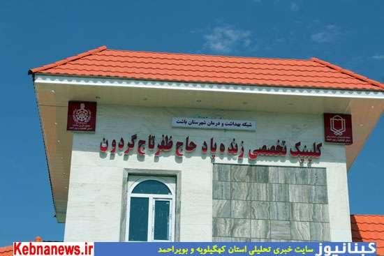 https://www.kebnanews.ir/images/docs/files/000426/nf00426813-1.jpg