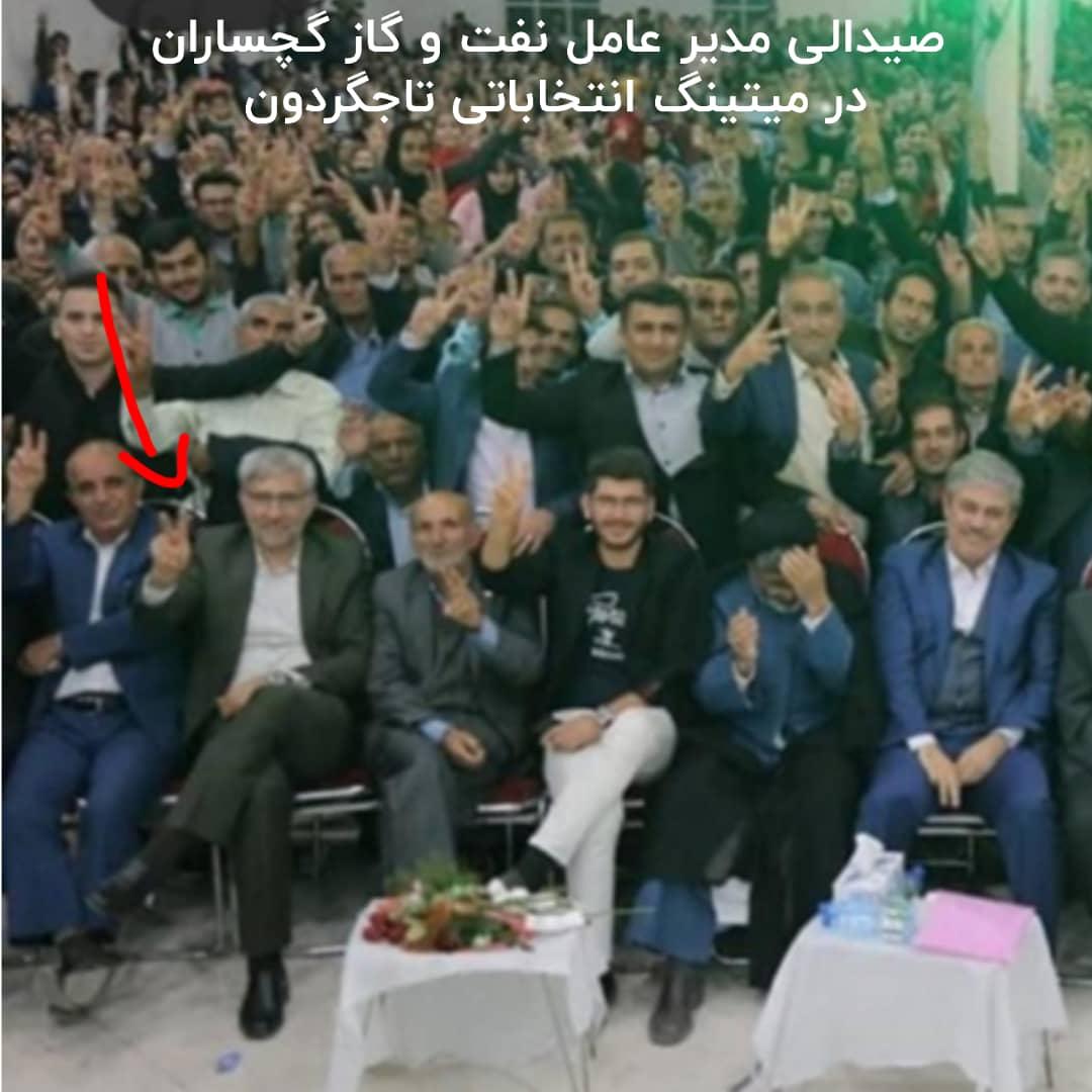 https://www.kebnanews.ir/images/docs/files/000428/nf00428011-2.jpg